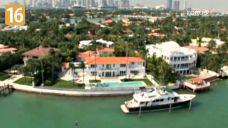 Miami – miasto nadmiaru