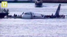Przyczyny katastrof lotniczych 1, odcinek 1: Lądowanie na wodzie