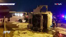Turcja: wypadek autokaru z Polakami na pokładzie