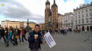 Co Się Słucha: Kraków