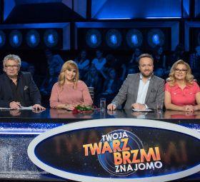 TTBZ 2017: jury