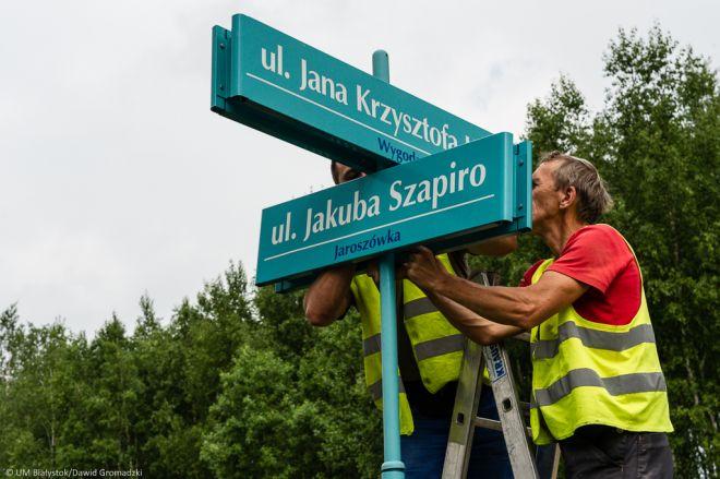 Zdjęcie z artykułu: Białystok: Bezimienna ulica położona w granicach osiedli Jaroszówka i Wygoda ma nowego patrona - Jakuba Szapiro