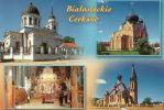 Białystok 1996-1998