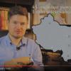 """""""Motyl i Globus"""" – pierwszy taki kanał w polskim Youtubie! Prowadzi go mieszkaniec Bytomia"""