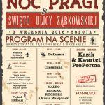Noc Pragi i Święto ulicy Ząbkowskiej 2016