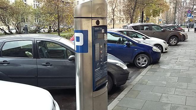 Zdjęcie z artykułu: Uwaga! Kamery będą sczytywać rejestracje samochodów